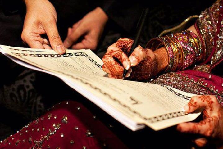 muslim nikah contract